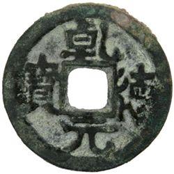 EARLIER SHU: Qian De, 919-924, AE cash