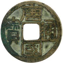 SOUTHERN T'ANG: Tang Guo, 959-975, AE cash