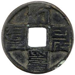 YUAN: Da Yuan, 1310-1311, AE 10 cash