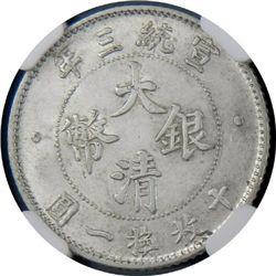 CHINA: Hsuan Tung, 1909-1911, AR 10 cents, year 3 (1911)