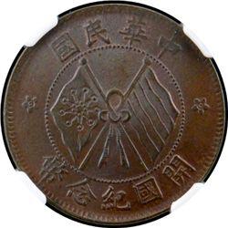 CHINA: AE 10 cash, ND (1920)