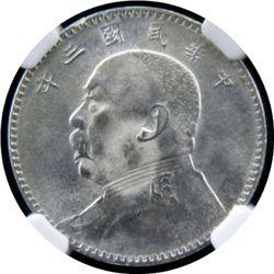 CHINA: AR 20 cents, year 3 (1914)