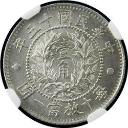 CHINA: AR 10 cents, year 15 (1926)