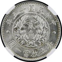 CHINA: AR 20 cents, year 15 (1926)
