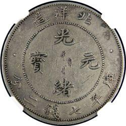 CHIHLI: AR dollar, year 34 (1908)