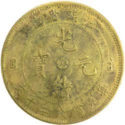 KIANGSU: brass 20 cash (14.58g), ND (1902)