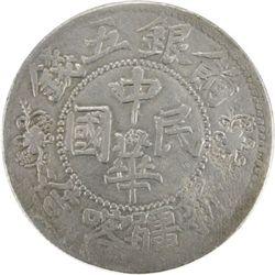 SINKIANG: AR 5 miscals (16.93g), Kashgar, AH1332