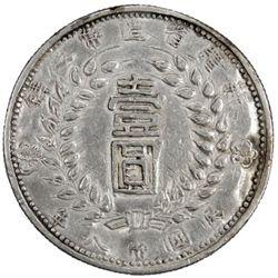SINKIANG: AR dollar (22.95g), 1949