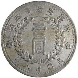 SINKIANG: AR dollar (25.07g), 1949