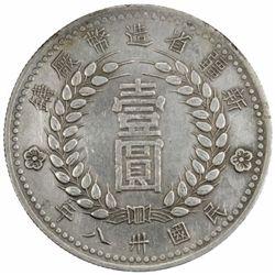 SINKIANG: AR dollar (25.63g), 1949