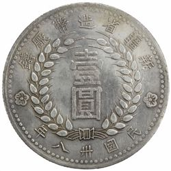 SINKIANG: AR dollar (25.14g), 1949