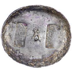 SZECHUAN: AR sycee (368g), ND (late 19th century)