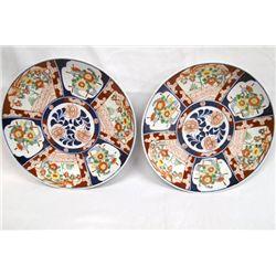 2 Imari Style Large Plates