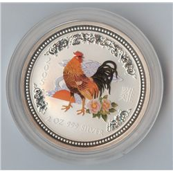 2002 Year of the Rooster