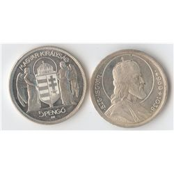 Hungary 5 Pengo 1930, &1938