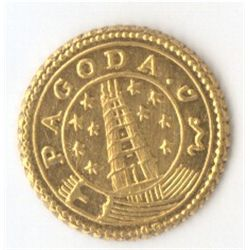 Indian Gold Pogoda, Madras Mint