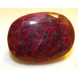 350 ct. Ruby Oval Gemstone