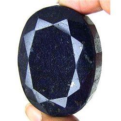 750 ct. Oval Sapphire Gem