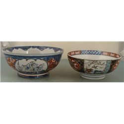 2 Imperial Imari Japan Bowls Hand Painted Decorative