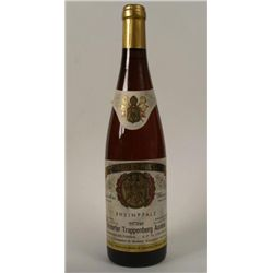 1976 Kellerei St. Michael Rheinpfalz German Wine Bottle