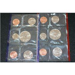 1998 US Mint Coin Set; P&D Mints; UNC