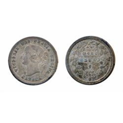 1858. Large Date. ICCS Very Fine-30. Good strike. Even, medium heavy gray toning.