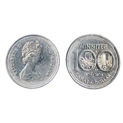 1974. Nickel. Double Yoke. ICCS Mint State-63.