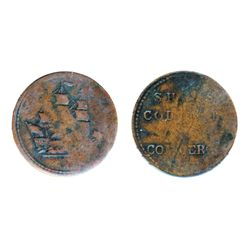 Blacksmith Token. Charlton #BL24A3. BR-997. Lees-3. Thin copper planchet. Imitation of Ships, Coloni