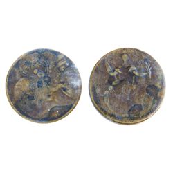 Blacksmith Token. Charlton #BL12. Wood-17. Obv: Bust facing left with long neck. Rev: Small Britania