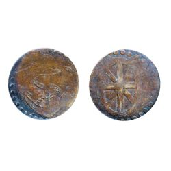 Blacksmith Token. Charlton #BL53A3. Wood-32a. Obv: Union Jack in oval. Rev: Fouled anchor. Brass. IC