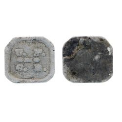 COMMUNION TOKEN. Charlton #CW220. Bowman-56. Beverly (Kirkwall). ICCS Fine-12.