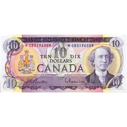 BANK OF CANADA. $10.00. 1971 Issue. BC-49aA. Lawson-Bouey. No. *DB3196509. PCGS graded Choice AU-58.