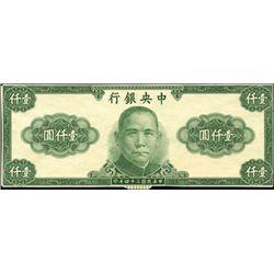 China. Central Bank of China.