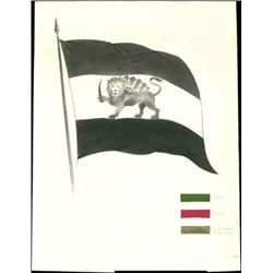 Iran. Iranian Flag and Coat of Arms Original Artw