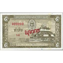 Lao. Banque Nationale Du Laos.
