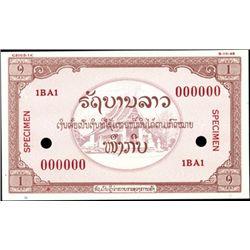 Lao. Lao Specimen Essay Banknote.