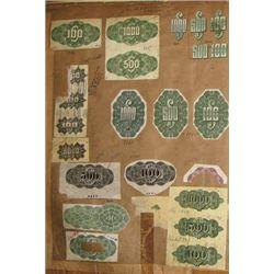 """Hamilton Banknote Company Vignette Book """"Ham Book"""