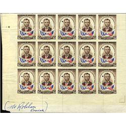 Honduras 1c/5L Abraham Lincoln Memorial.
