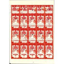 1980 Democratic National Convention Uncut Sheet