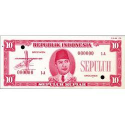 Republik Indonesia Essay Specimen Banknote