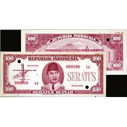 Republik Indonesia Essay Specimen Banknote Set