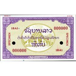 LAO Lao Specimen Essay Banknote.