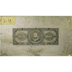 Banco Central De Nicaragua Unique Printing Plate
