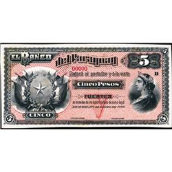 El Banco Del Paraguay Proof Banknotes (4)