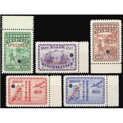China. 1947. Mail Transportation Issue Spec. Set