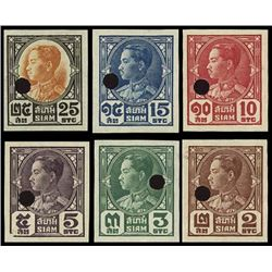 Thailand. King Prajadhipok 1928 Issue Proofs.