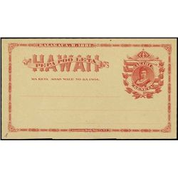Hawaii.  Postal Card Assortment.