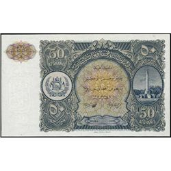 Afghanistan. Kingdom Post Rebellion Banknotes.