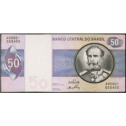 Brazil. Banco Central Do Brasil Proof or Uniface