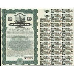 China.  Republic of China 1937 Specimen $100 Bond